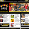 Screen shot of the new SRSB website